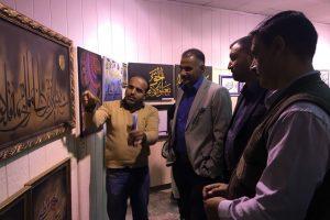 كلية التمريض تشارك في معرض الخط العربي والزخرفة الاسلامية
