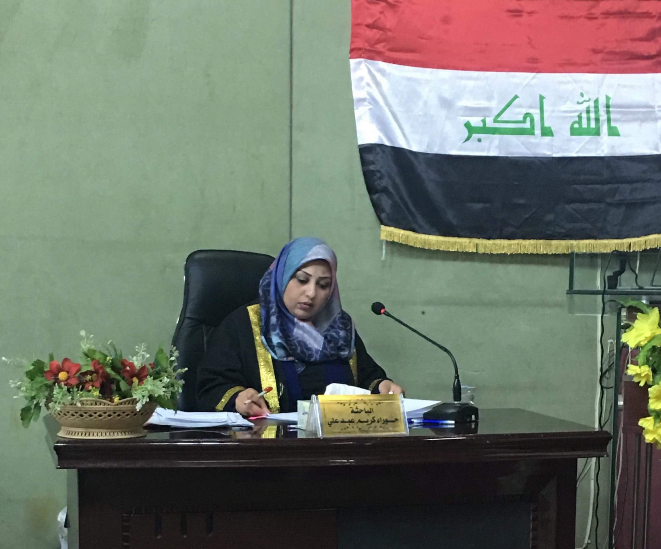 كلية التمريض تناقش رسالة ماجستير حول التنمر والعنف بين طالبات المدارس الإعدادية في مدينة بغداد