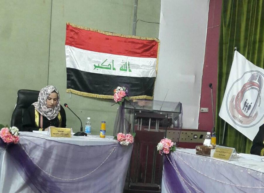 كلية التمريض تناقش رسالة ماجستير حول عوامل الخطورة للمشيمة المنزاحة ومضاعفاتها على مخرجات صحة الأم والجنين في وحدات الولادة في مستشفيات مدينة بغداد