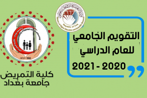 IMG_20200629_221143