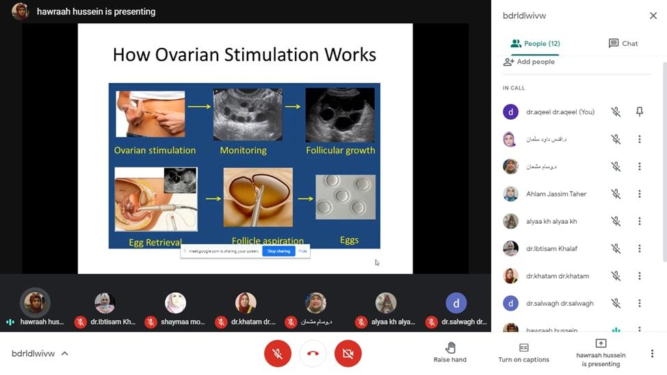 حلقة نقاشية افتراضية بعنوان ovarian stimulation